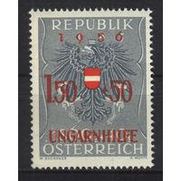 Австрия 1956 Mi# 1030 (MNH**)