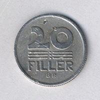 Венгрия, 20 филлеров 1986 г.