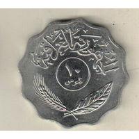 Ирак 10 филс 1981