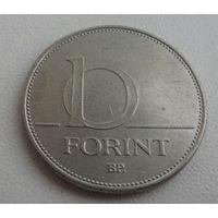 10 форинтов Венгрия 1993 г.в. KM# 695 10 FORINT, из коллекции
