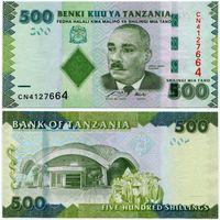 Танзания. 500 шиллингов (образца 2010 года, P40, UNC)