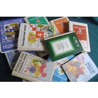 Старые учебники и методические пособия