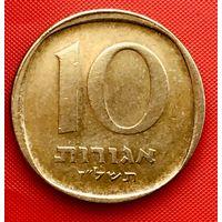 15-26 Израиль, 10 агорот 1977 г.