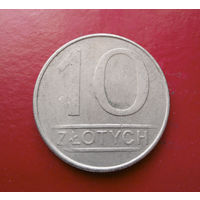 10 злотых 1988 Польша #10