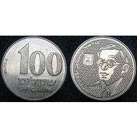 W: Израиль, 100 шекелей 1985 (259)