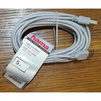 USB кабель для принтера (Type-B). 5 метров