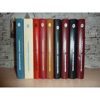 Приключилось однажды...Комплект из 9 книг.САМОВЫВОЗ!!!
