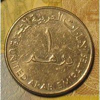 1 дирхам 2005 ОАЭ