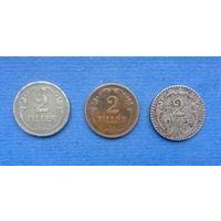 Венгрия 2 филлера 1940 Редкость Все три типа