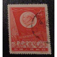 Всенародное движение за сталь. Китай. Дата выпуска: 1959-02-15