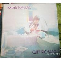 Cliff Richard Клифф Ричард