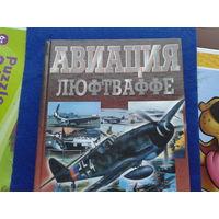Авиация Люфтваффе,очень информативная книга-справочник !!!