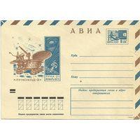 """Почтовый конверт """"Луноход-2"""" 1973г."""