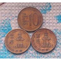 Южная Корея 10 вон 1972 года. Новогодняя распродажа!!!