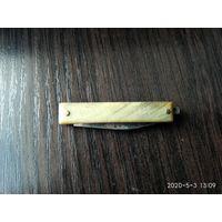 Самый маленький сувенирный перочинный нож на одно лезвие СССР.