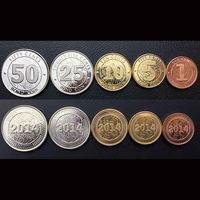 Зимбабве набор 5 монет 2014 UNC