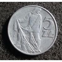 Польша, 5 злотых 1974