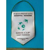 """Вымпел  """"DAVIS CUP"""" 2006 года."""