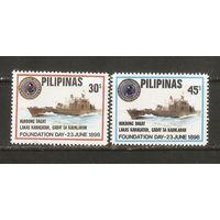 Филиппины Корабли