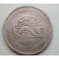 1 леоне 1974 года. Сьера-Леоне. Копия