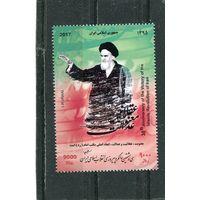 Иран. 39 годовщина победы исламской революции