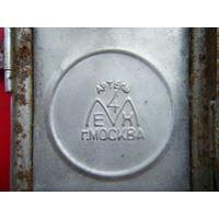 Фонарик сигнальный артель Москва. Вроде довоенный.