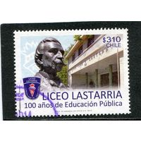 Чили. Средняя школа в Сантьяго