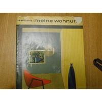 Lewitzky H. Meine Wohnung. Моя квартира. На немецком языке