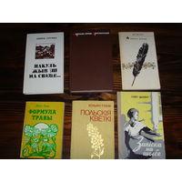 5 книг с автографами