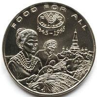 Лаос 1200 кип 1995 года. ФАО