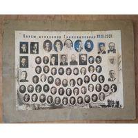Фото участников курсов агрономов Главсвиновода НКПО-СССР. 1939 г. 28х38 см