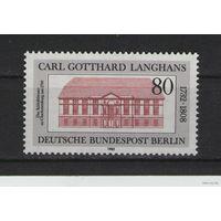 Западный Берлин 1982г. Mi N 684** 250 лет с.д.р Карла Готтгарда Лангганса  прусский архитектор и строитель. Архитектор Бранденбургских ворот  в Берлине