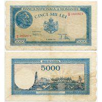 Румыния. 5000 лей (образца 20.12.1945 года, P56, подпись 2)