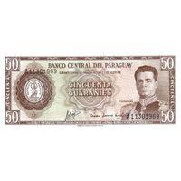Парагвай 50 гуарани образца 1952(1963) года UNC p197b