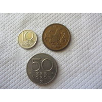 Норвегия сборка монет
