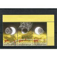 Индонезия. Полное солнечное затмение в Индонезии 2016 года, сцепка
