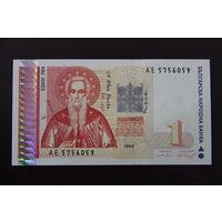 Болгария 1 лев 1999 UNC