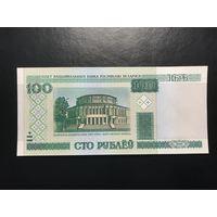 100 рублей Беларусь 2000 год серия нТ (UNC)