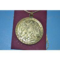 Медаль 1025 летие крещения Руси