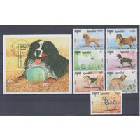 [972] Камбоджа 1990. Фауна.Собаки.  Гашеная серия+блок.