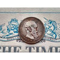 Распродажа!!! С 1, 2, 3 рублей много лотов! Монета РИ, 1 рубль 1889.