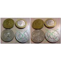 Доминикана - 3 монеты (цена за все, из коллекции)
