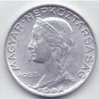 Венгрия, 5 филлеров 1962 года