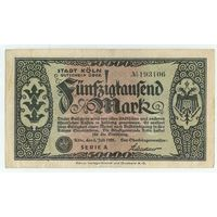 Германия, 50.000 марок 1923 год.