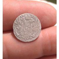 5 грошей 1816 г. (красивая)