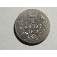 Югославия 1 динар 1925г