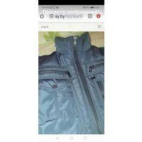 Куртка зимняя мужская р52