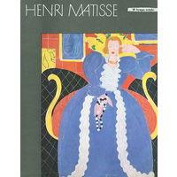 Henri Matisse - 1975