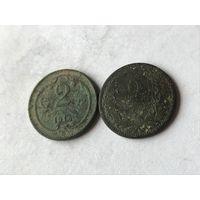 2 монеты Австровенгрии  - с 1 руб.