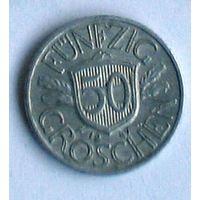 50 грошей 1947 Австрия